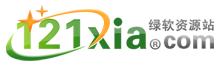 绿叶关机程序 1.0 绿色版(绿叶关机程序、代替系统关机程序)